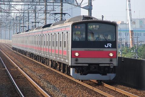 Type205_ichikawasiohama08111