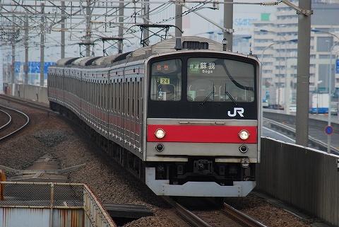 Type205_maihama0811