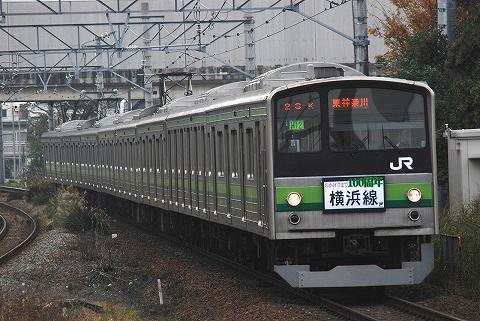 Type205_oguchi0811