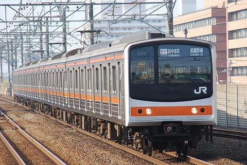 Type205_shinurayasu0811