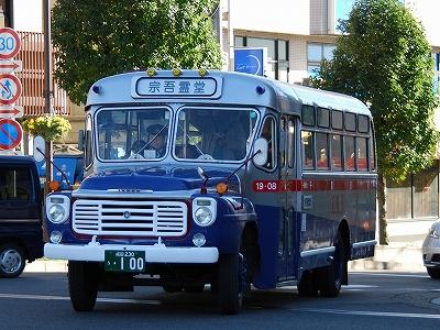 Bonnetbus_chibakotsu08111