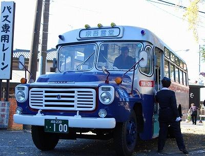 Bonnetbus_chibakotsu08112