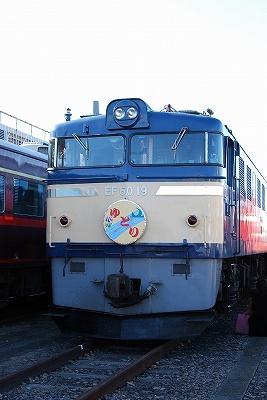 Ef6019_oku0811yutori