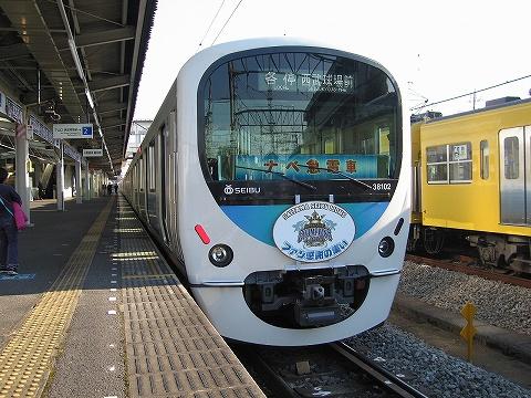 Seibu38102_nishitokorozawa08111
