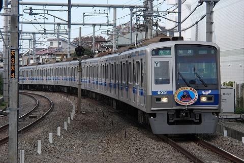 Seibu6000_oizumigakuen0811