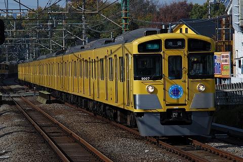 Seibu9000_akitsu0811