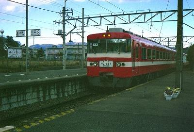 Tobu1800_aioi63