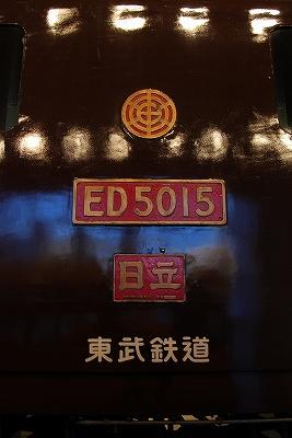 Ed50plate