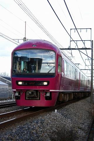 Type485seseragi_kitaageo0812