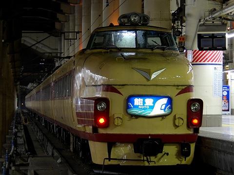 Type489_ueno0812