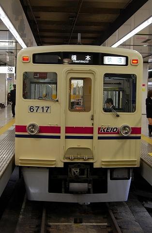 Keio6000_shinjyuku0812_2