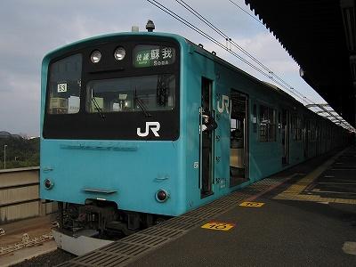 Kuha200112_sinkiba0812