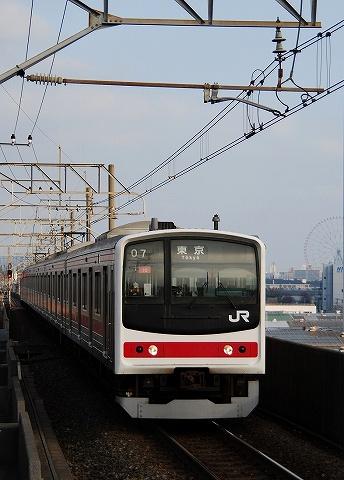 Type205_sinkiba08121
