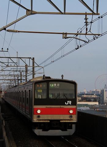 Type205_sinkiba08123