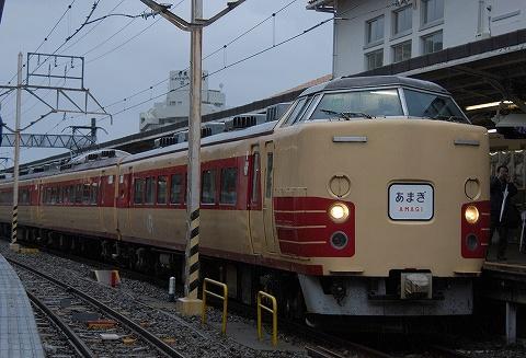 Type189_ito08121