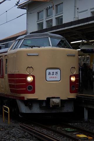Type189_ito08122