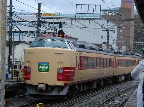 Type189_ito08123