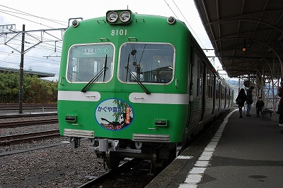 Gakunan8101_yoshiwara0812