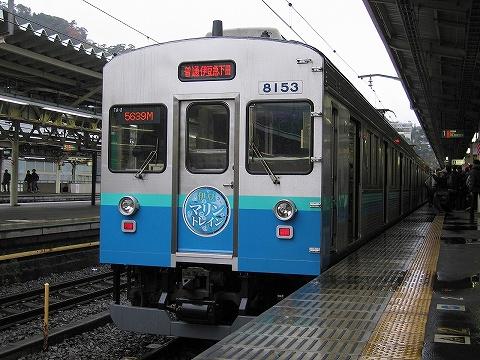 Izukyu8000_atami0812