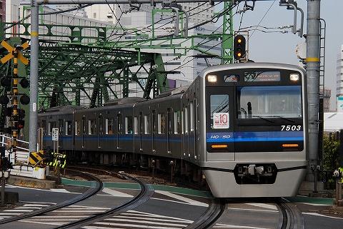 Hokuso7500_kitashinagawa0812