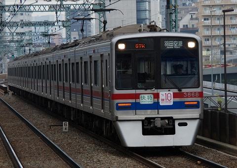 Keisei3700_omorikaigan0812
