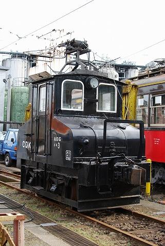 Choshideki3_nakanochoworkshop0812