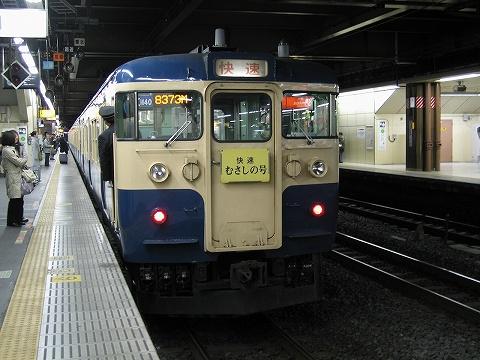 Type115_omiya0812