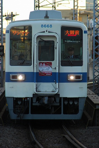 Tobu8000_daishimae0901