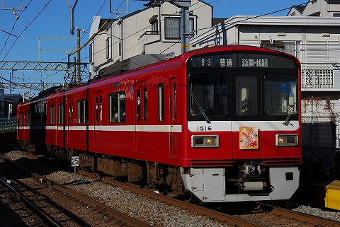 Keikyu1500_minatocho09012