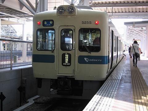 Odakyu5255_odawara0901