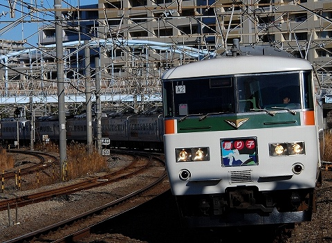 Type185_ofuna0901