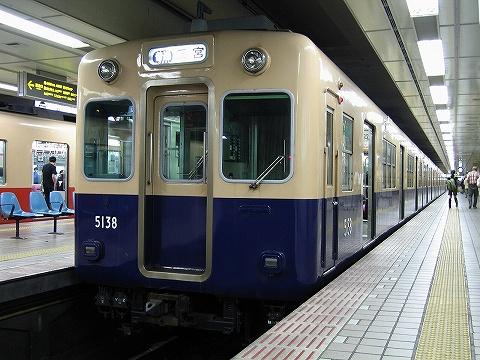 Hanshin5138_umeda0810