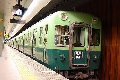 Keihan2200_nakanoshima0810