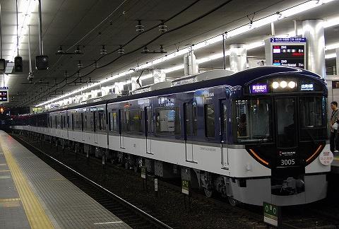 Keihan3000_kyobashi0810