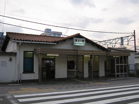 Higashiyodogawasta
