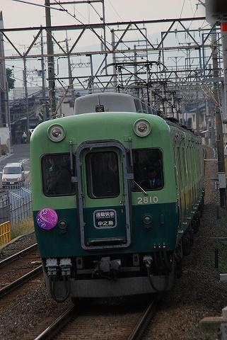 Keihan2600_miyanosaka0810