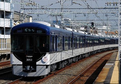 京阪3000系@滝井'08.10