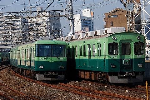 京阪5000系&7000系@古川橋'08.10