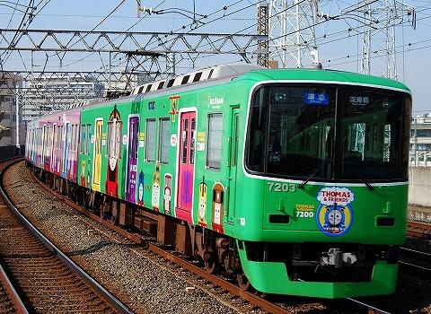 京阪7200系@古川橋'08.10