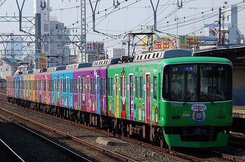 京阪7200系@滝井'08.10