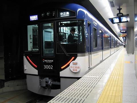Keihan3002