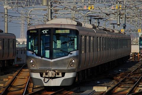 Tx1000_yashio09012