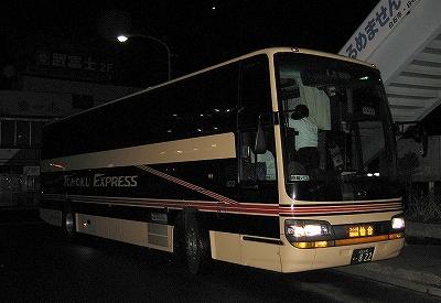 Tohokuexpressbus_shiroishi0701