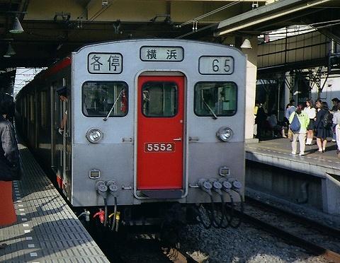 Sotetsu5552_futamatagawa9404