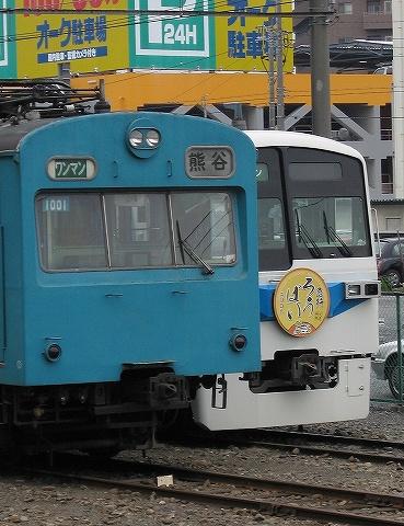 Chichibu10006000_kumagaya0901