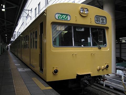 Chichibu1212