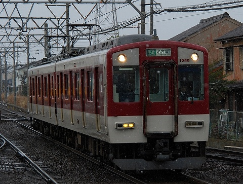 Kinntetsu1440_tomisuhara0901