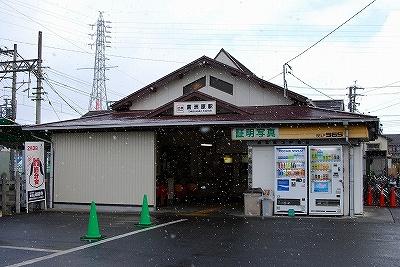 Tomisuharasta