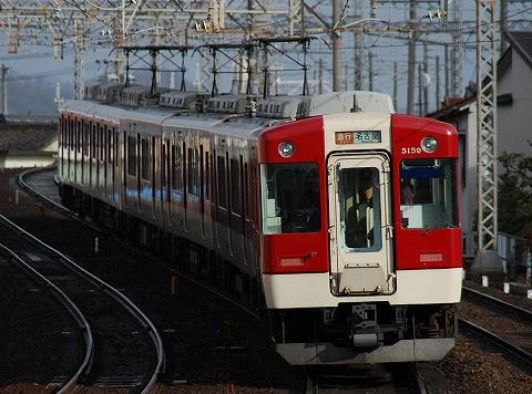 Kinntetsu5200_kinntetsutomida0901