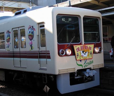 Sinkeisei8000_maebara0901